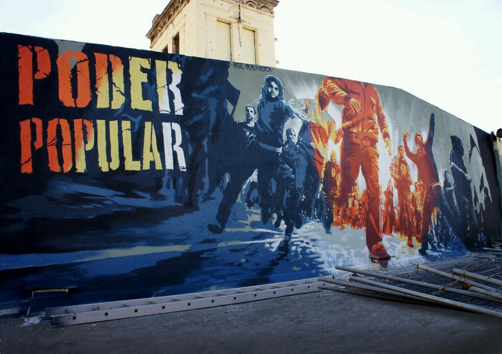 Mural del CSA de Can Vies: Poder Popular